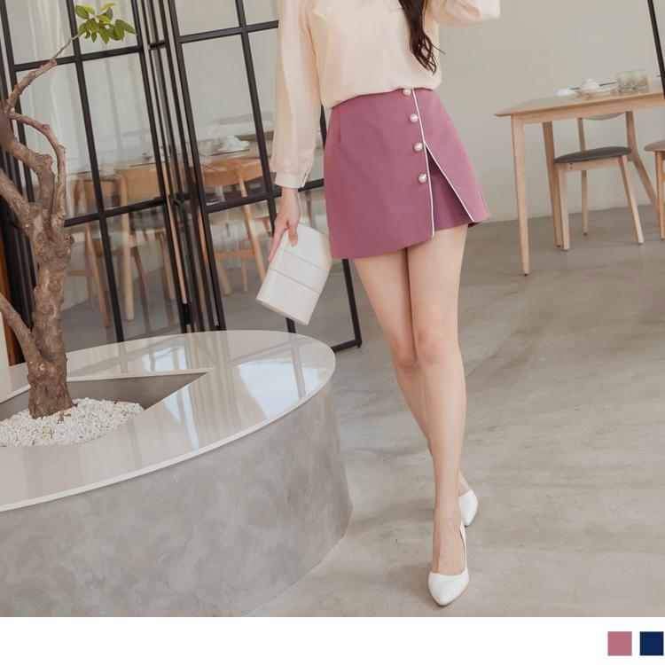 開衩設計質感珍珠排釦假兩件短褲裙