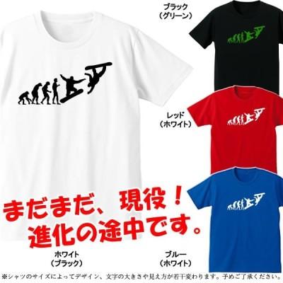 面白Tシャツ/グラフィックTシャツ/人類の進化(スノーボード)/全4色/サイズ100cm〜5L
