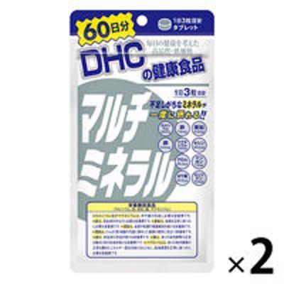 DHCDHC マルチミネラル 60日分 ×2袋セット 【栄養機能食品】鉄分・亜鉛・カルシウム・マグネシウム ディーエイチシーサプリメント 健康食品
