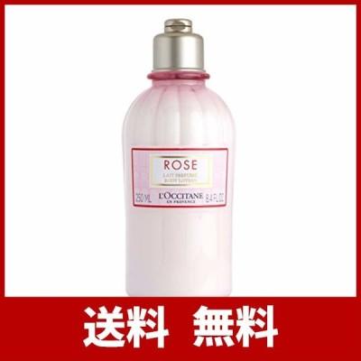 ロクシタン(LOCCITANE) ローズ ベルベットボディミルク 250ml