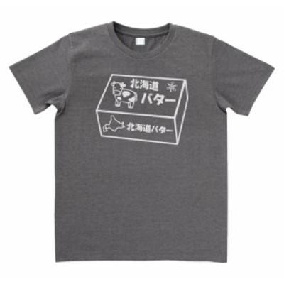 デザインTシャツ デザイン 北海道バター Tシャツ チャコール