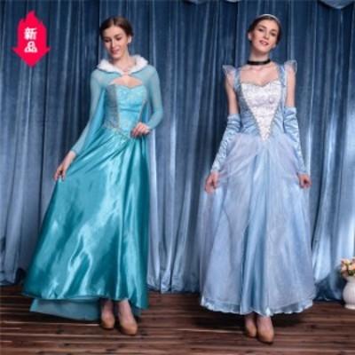 白雪姫 コスプレ 衣装 ハロウィン レディース 白雪姫 ワンピース ドレス 大人用 女王 魔女 コスプレ衣装 コスチューム 仮装 サンタ衣装