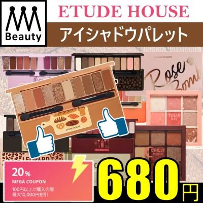 ◆エチュードハウス/ETUDE HOUSE◆プレイ カラー アイシャドウ パレット◆Play Color Eyes/アイシャドウ