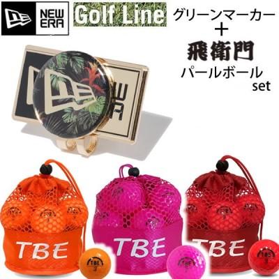ニューエラ ゴルフ ベーシックマーカー ブラックボタニカル ゴールド(12674071)++飛衛門ボール1ダースセット NEWERA GOLF