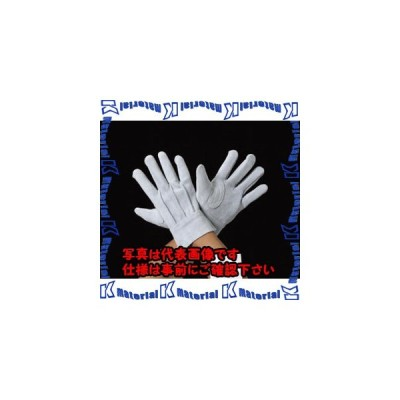 【代引不可】【個人宅配送不可】ESCO(エスコ) [L] 手袋(牛革) EA353J-1 [ESC008727]