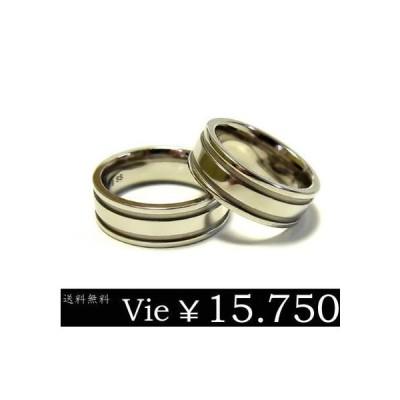 vie ペアラインステンレスリング/ヴィー/刻印可能/指輪/シンプル