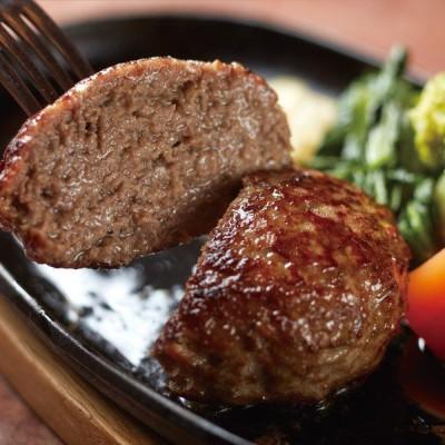 門崎熟成肉の専門店 格之進 黒格ハンバーグ 5個セット お取り寄せ お土産 ギフト プレゼント 特産品 名物商品 寒中見舞い おすすめ