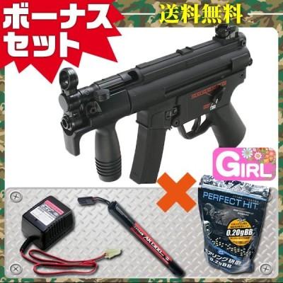 (4点セット品) 東京マルイ 電動ガン MP5Kurz A4 シンプルセット エアガン 18歳以上用 フルセット 4952839170385