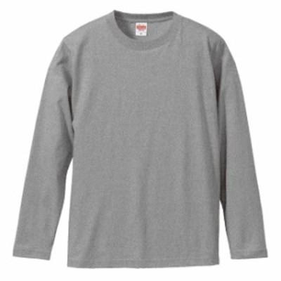 Tシャツ 長袖 メンズ ハイクオリティー 5.6oz M サイズ ミックスグレー 無地 ユナイテッドアスレ CAB