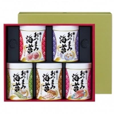 C−275.山本海苔店 おつまみ海苔 5缶詰合せ