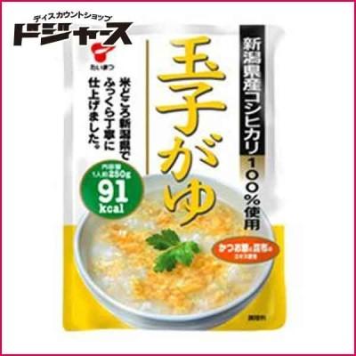 たいまつ食品 玉子がゆ 250g 新潟産コシヒカリ100%使用 おかゆ お粥