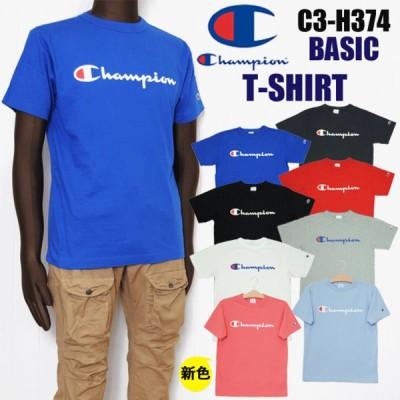 Champion チャンピオン C3-H374 ベーシック プリント ロゴ 半袖Tシャツ メンズ champion BASIC basic 30%OFF