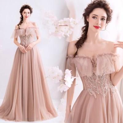 【ANGEL】オフショルダー肌透けチュールフリルビーズ半袖付き背中編上げAラインロングドレス【送料無料】高品質 ピンク ロングドレス