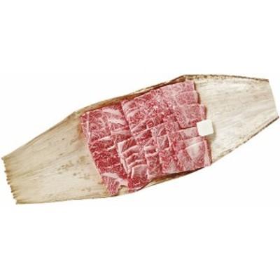 【送料無料】仙台牛肩ロース焼肉【ギフト館】
