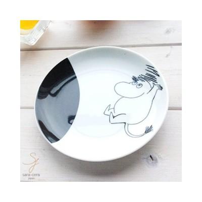 ムーミン モノクロシリーズ パンプレート 小皿 14.5cm(ムーミン)