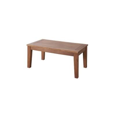 アルンダ センターテーブル NX-701 北欧 おしゃれ インテリア 天然木 木製 アカシア リビングテーブル ナチュラル オイル仕上げ