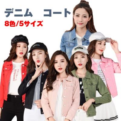 春のデニムジャケット おしゃれ女性幅 長袖コート 韓国ファッション スリム大きいサイズ ブラックデニムジャケット