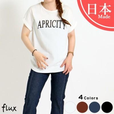 日本製 ロゴT シンプル ロールアップ袖 綿100 二の腕カバー 綿天竺 シワになりにくい 半袖 半そで レディースファッション