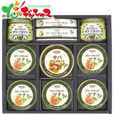 【秋冬ギフト】 オリーブオイル詰合せ YB-30 ギフト 贈り物 お礼 お返し 内祝 缶詰 サバ イワシ ツナ オリーブオイル 詰め合わせ 人気 食品 グルメ お取り寄せ