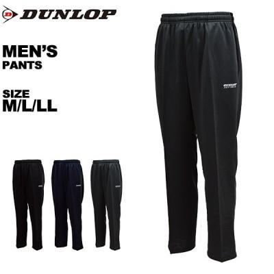 ダンロップ dunlop メンズ ロングパンツ 114D302