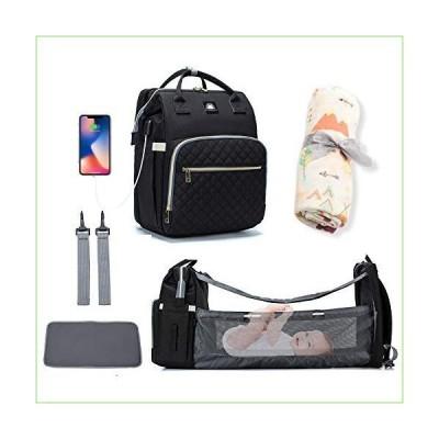 Diaper Bag Backpack (Black) and Muslin Swaddle Blanket Bundle - 5 in 1 Multi-Functional Diaper Bag, Portable Changing Station, USB Port, Lar