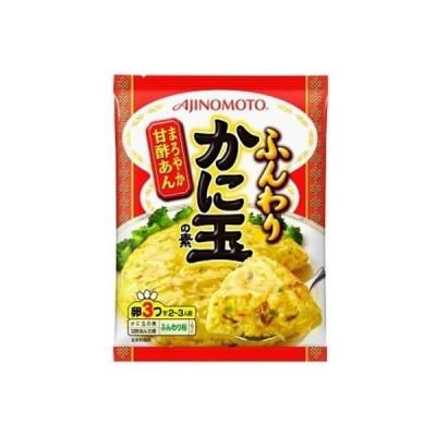 味の素 味の素 ふんわりかに玉の素 103.9g×64個 【送料無料】