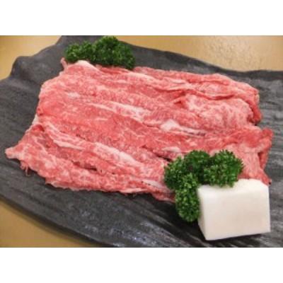 精肉 肉加工品 牛肉 ギフト セット 詰め合わせ 贈り物 飛騨牛切リ落トシ(モモ・肩・バラ)約300g 内祝 御祝 出産内祝い お祝い お礼