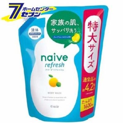 クラシエ kracie ナイーブ naive リフレッシュ ボディソープ 海泥配合 詰替用 1.6L