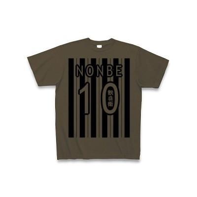 飲兵衛の10番 Tシャツ(オリーブ)