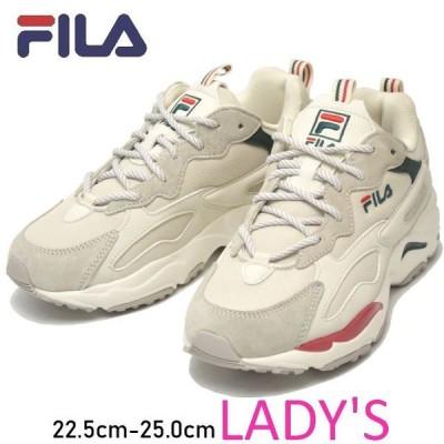 【送料無料】FILA フィラ レディース スニーカー レイトレイサー F5119-1460 ダットシューズ 厚底 トレンド ハイテク ウィメンズ Ray Tracer ( F5119-1460 靴 )