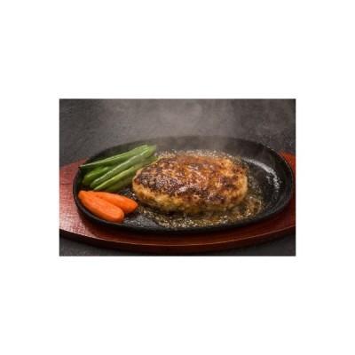 山形県 ふるさと納税 なんと贅沢!!山形牛100%使用「山形牛ハンバーグ&特製醤油付き」