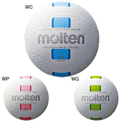 モルテン バレーボール ソフトバレーボール ミニソフトバレーボールデラックス 小学校 中 低学年用 molten S2Y1500