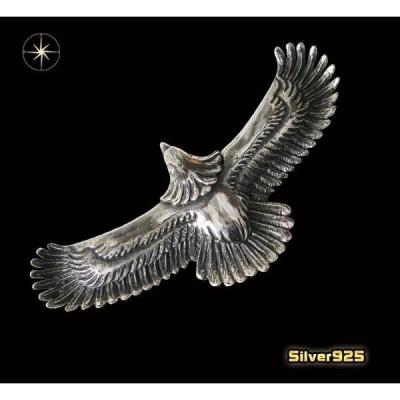 イーグルペンダント(2)銀 メイン シルバー925 銀製メンズ レディース ネックレス フェザー 鳥 パーツ 動物