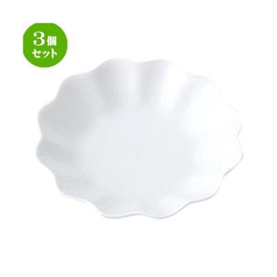 3個セット☆ 小皿 ☆波小皿 [ D 9.5 x H 2cm ] 【 飲食店 カフェ 洋食器 業務用 】