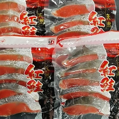 甘口紅鮭切身5切×6P(計30切、約1.8kg) A-14004