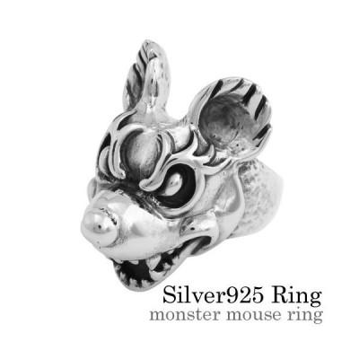 モンスターマウスリング メンズ 指輪 メンズ 星 シルバー925 アクセサリー