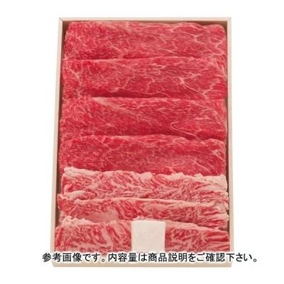 お中元 松阪牛ウデバラすき焼き用 UBS40-80MA