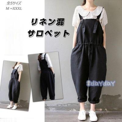 サロペット オーバーオール サロペット レディース サロペット オールインワン レディース 大きいサイズ オールインワン 黒 妊婦服