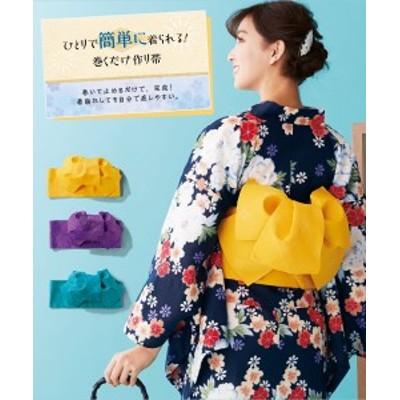 作り帯 浴衣小物 大きいサイズ レディース 1人で簡単につけられる ターコイズブルー/黄/紫 L~5L相当/6L~10L相当 ニッセン
