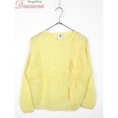 レディース 古着 ニット Italy製 もこもこ ふわふわ 光沢 黄色 丸襟 モヘア混 長袖 セーター M 古着