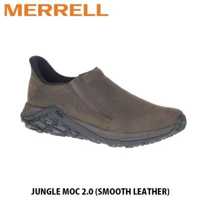 メレル MERRELL ジャングル モック 2.0  (スムースレザー) ターキッシュ コーヒー メンズ シューズ スリッポン アウトドア 通勤 J5002201 MERM5002201