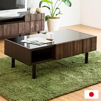 【日本製】センターテーブル RESE(レセ) 幅105cm アカシア無垢 ローテーブル  国産 リビングテーブル ガラストップ