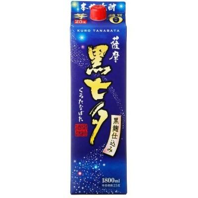 薩摩 黒七夕 紙パック  芋焼酎 25度 1800ml 田崎酒造 鹿児島県 中薩地方