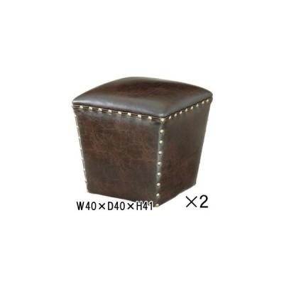 スツール 丸椅子 椅子/ラフな存在感/レザー/2個/W40 D40 H41
