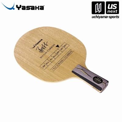 ヤサカ 卓球ラケット YM6 馬林カーボンMC-C [取り寄せ][自社](メール便不可)(P5倍)