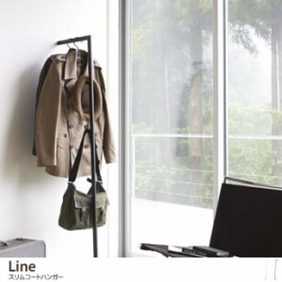 【g31296】コートハンガー スリム 壁掛け 軽量 衣類収納 フック付き 天然木 スチール シンプル リビング 玄関 子供部屋 オフィス ホワイ