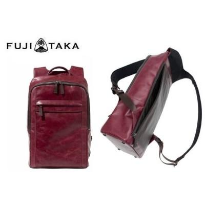 フジタカ FUJITAKA レザー リュック 日本製 ワイン ラッピング無料