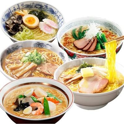 高砂食品 青森ご当地ラーメン5種お試しセット 半生麺【常温保存可能】