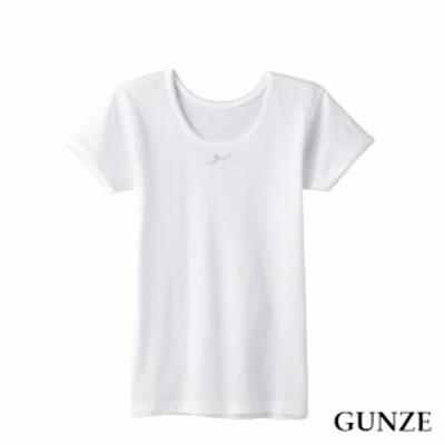 グンゼの子供肌着 【 半袖 シャツ 綿100% 女の子2枚組 】 子供肌着 キッズ オールシーズン インナー 小学生 通学 グンゼ 肌着 リボン