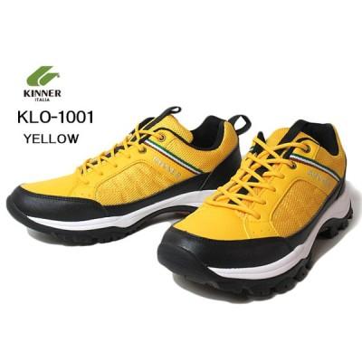キナー KINNER KLO-1001-5050 ライトアウトドアスニーカー メンズ 靴